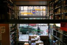 Bookshop, Milano